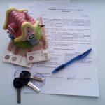 истинный крест. четырехконечный крест